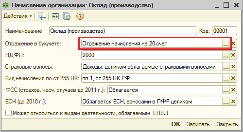 Заявление на временное удостоверение личности гражданина рф